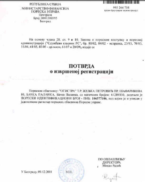 potvrda-o-registraciji-ogistra
